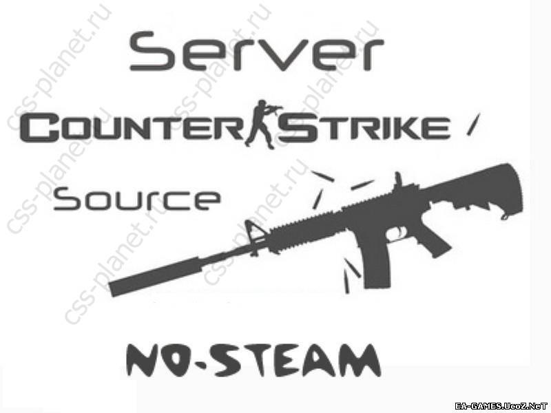 Описание: Это стандатрный чистый сервер CSS V59 STEAM. . Без всяких модов